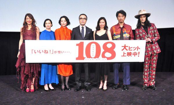 ★1026_オフィシャル