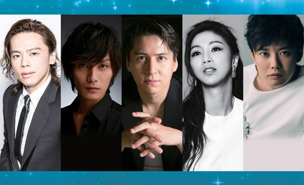 Brand-New-Musical-Concert1s