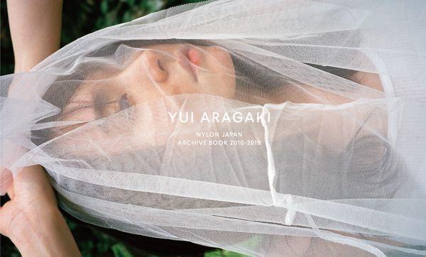 YUIBOOK_COVER[3]
