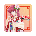 coaster_a_01_yona