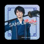 coaster_b_02_haku