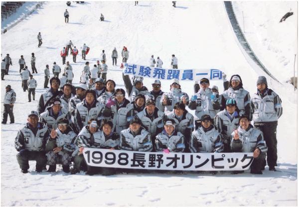 ③【長野オリンピック】テストジャンパー集合写真
