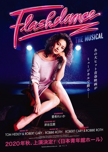 flashdance_flier_1018