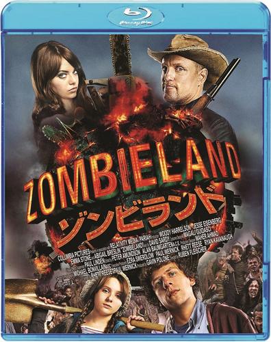 zombie-land1s