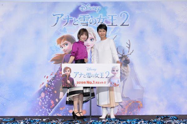 『アナと雪の女王2』大ヒット記念イベントサブ1_左から神田_松