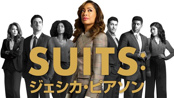 SUITS1s