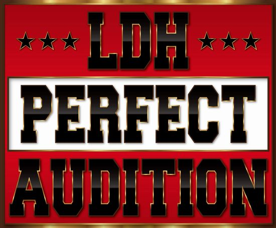 ③LDH PERFECT AUDITION_logo
