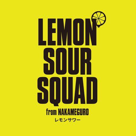 ⑤LEMONSOURSQUAD_logo