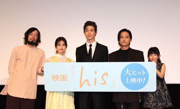 映画『his』0125公開記念舞台挨拶オフィシャル写真 (1)