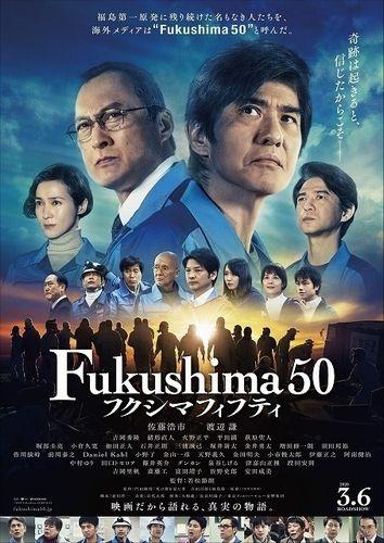 Fukusima50