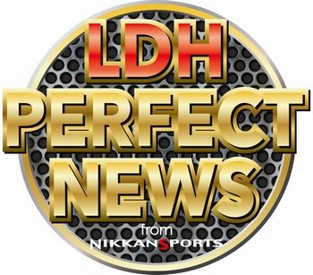 LDH PERFECT NEWS_rogo4c-1
