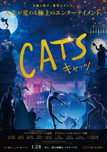 catsポスター