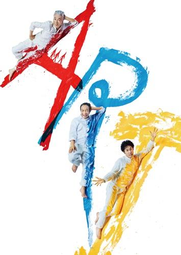 「ART」本チラシ表ビジュアル(文字ナシ)