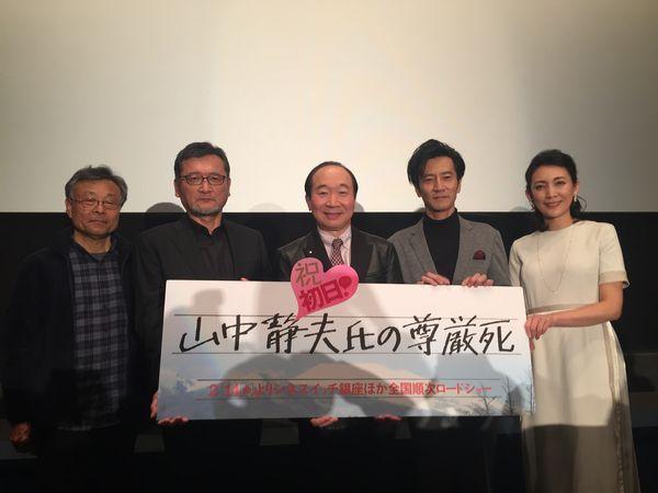 左から:高間、監督、中村、津田、田中