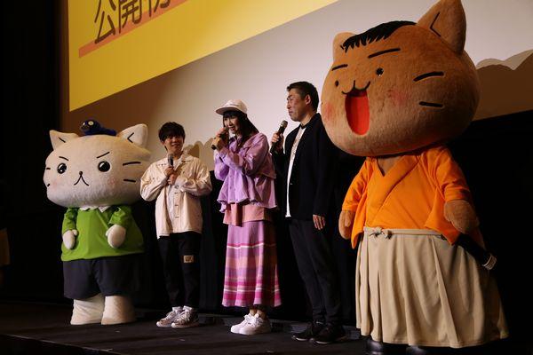 0222「映画ねこねこ日本史」オフィシャルスチール② mini