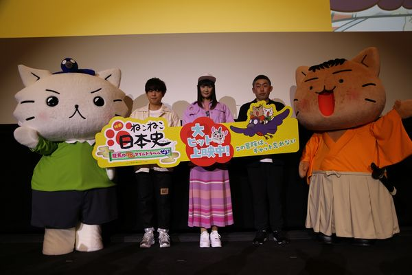 0222「映画ねこねこ日本史」オフィシャルスチール mini