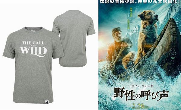 Tシャツ&ポスター