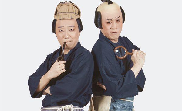 WEB用歌舞伎座捕物帖_main_写真:齋藤芳弘