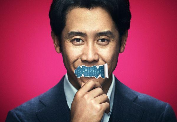 【3月13日(金)正午解禁】『騙し絵の牙』1_メイン