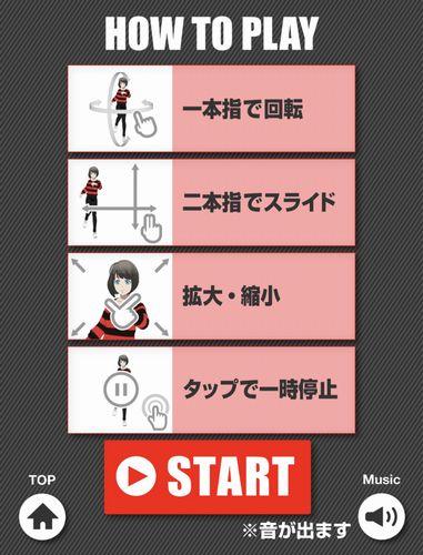 DANCE VISION4