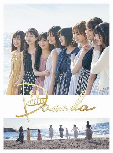 DASADA_drama_DVD_BOX_pub_0303B