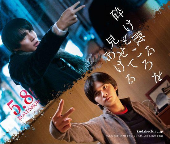 maeuri_02