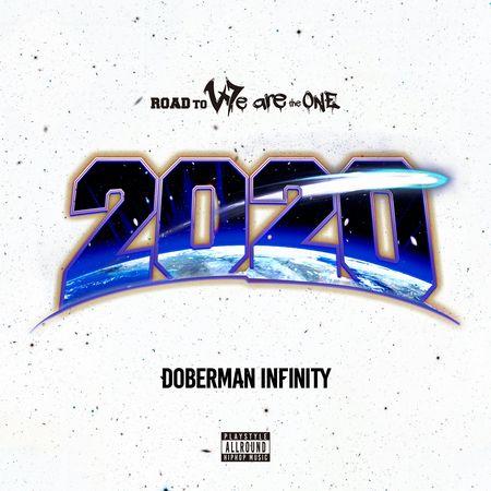 「2020」ジャケ写