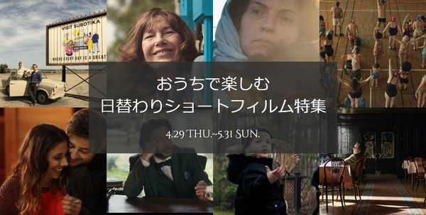 日替わり_MainPC