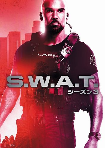 「S.W.A.T. シーズン3」キービジュアル