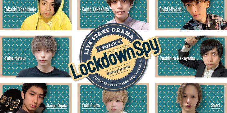 LOCKDOWN SPY_logo_2