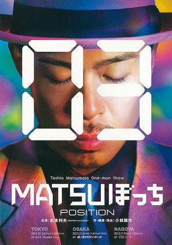 MATSU03