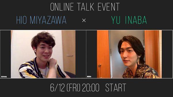 inabahio_event.2jpg