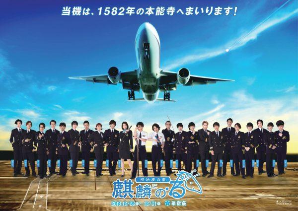 kirin_poster_02_s