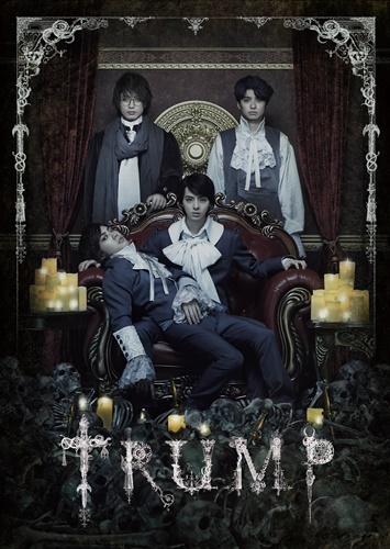 「TRUMP」(2015)