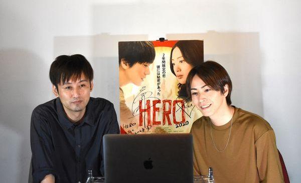2020.06.27映画『HERO~2020~』リモートアフタートークショー