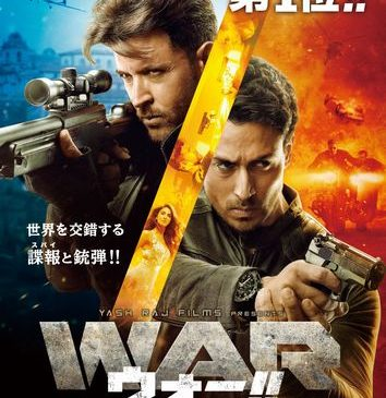WAR_B5omote