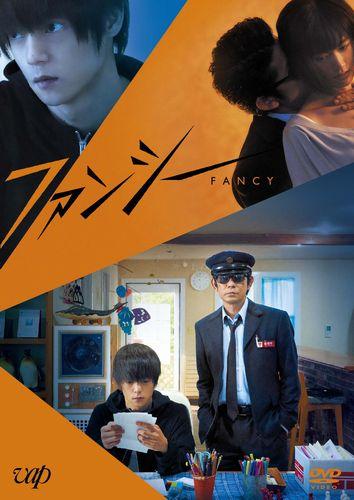 fan_sell_DVD_0602