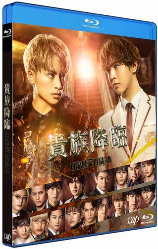 kizoku_通常Blu-ray