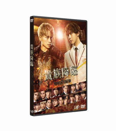 kizoku_通常DVD
