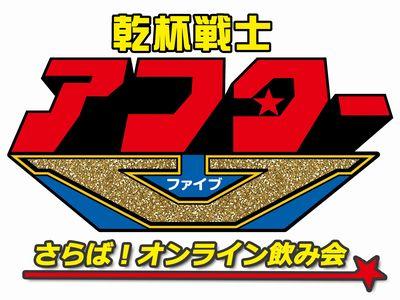 logo_0603