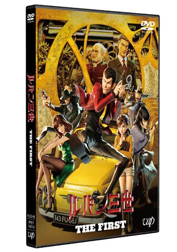 lupin_thefirst_逕サ蜒冗エ譚・lupan_DVD_遶倶ス