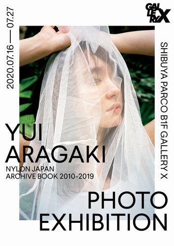 yuiaragaki_写真展メインビジュアル_fix