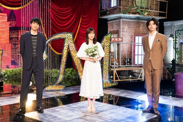 【just like a movie】②小関裕太、生田絵梨花、木村達成