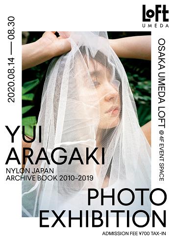 大阪写真展
