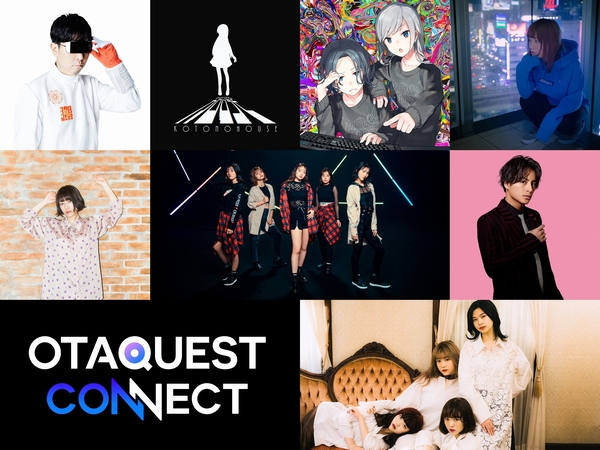 OTAQUEST_CONNECT_音楽出演者