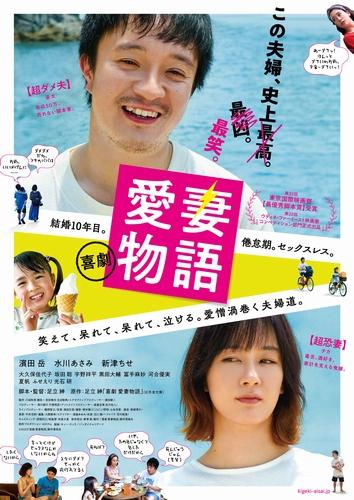 kigeki_hon_chirashi