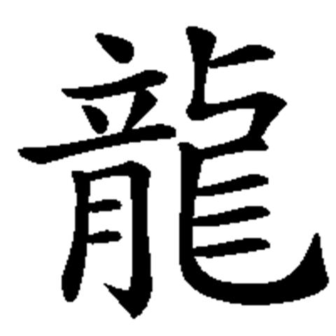 miyazawa_tatsuki_tyosyakinei