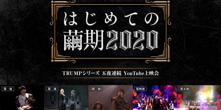 trump_youtube_2020_0706