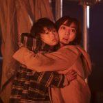 『妖怪人間ベラ』サブ3(C)2020映画「妖怪人間ベラ」製作委員会