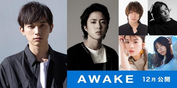 【組み写真】awake